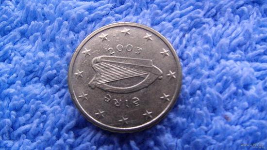 Ирландия 10 евроцентов 2003г. распродажа