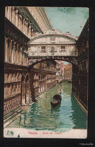 Италия  Венеция  Роnte de Sospiri (Мост Вздохов)  литография