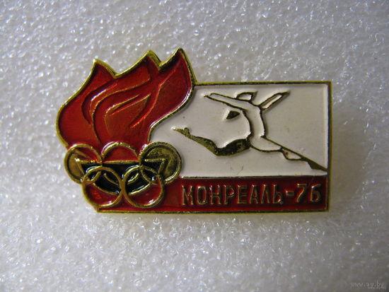 Значок. Монреаль 1976г.