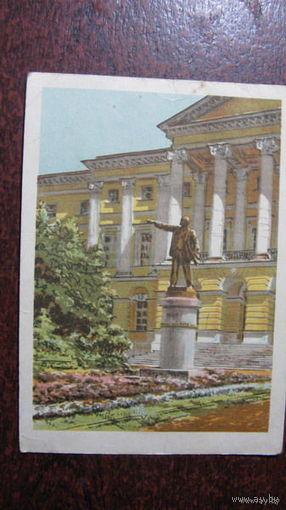 Ленинград 1959г памятник Ленину