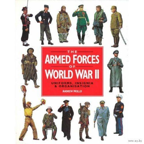Armed Forces of World War II