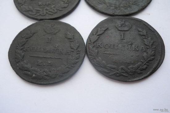 Копейки 1818 - 1830