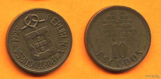 Португалия 10 ЭСКУДО 1998г.  распродажа