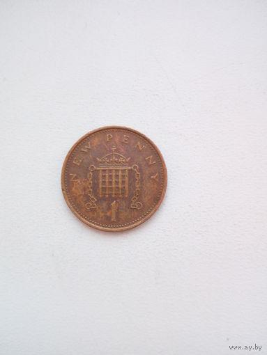 1 пенни 1971г. Англия