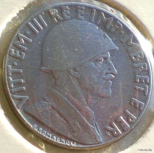 Албания, 0,2 лека 1939 года, Vittorio Emanuele III, KM# 29 (2-я монета)