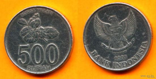 Индонезия 500 РУПИЙ 2003г.   РАСПРОДАЖА