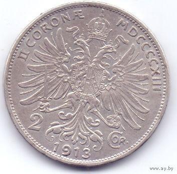 Австро-Венгрия, 2 кроны 1913 года. Франц Иосиф 1.