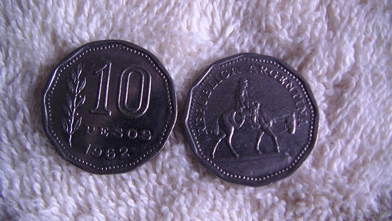 Аргентина 10 песо 1962г. распродажа