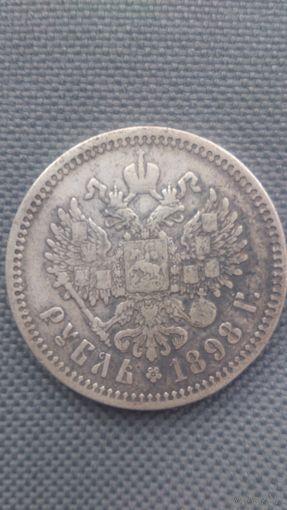 1 рубль 1898 А.Г.