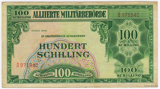 Австрия 100 шиллингов 1944 года Оккупационная эмиссия