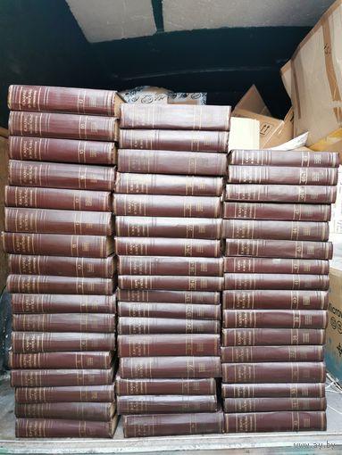 Маркс и Энгельс. Сочинения в 50 томах( 54 книгах). Нет 20,47,48 и 50 томов. Лотом без МЦ за ТРИ ДНЯ