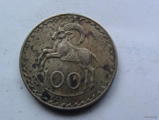 Кипр 100 милс 1963г.  распродажа