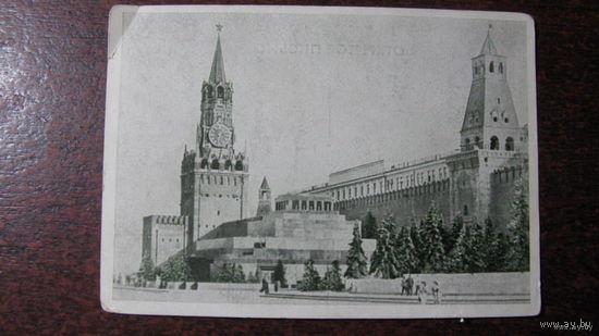 Ленин мавзолей 1946г