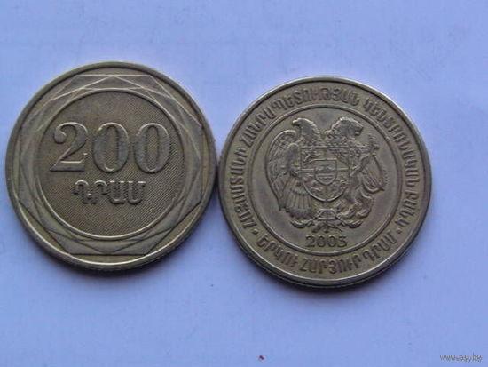 Армения 200 драм 2003г распродажа