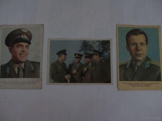 Открытки космонавтов СССР