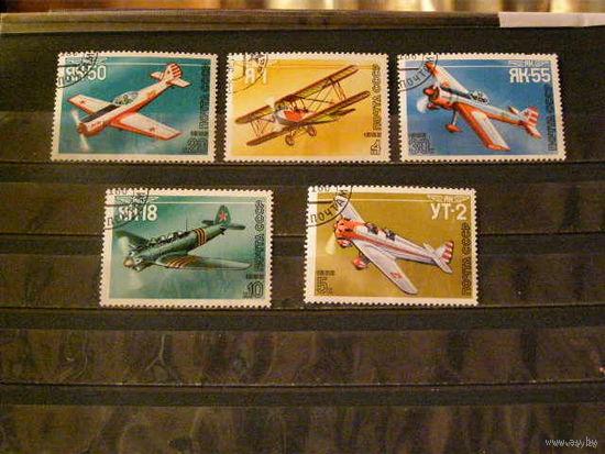 СССР 1986 Авиация Спортивная авиация