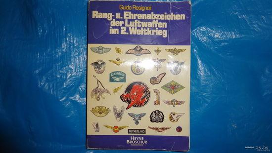 Каталог погон и знаков различия ВВС стран участниц 2 мировой(Германия,СССР,США ,Голландия,Польша)
