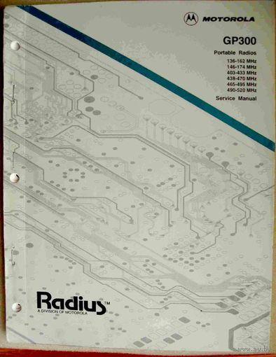 Инструкция по ремонту радиостанций GP-300
