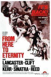 Отсюда в вечность / From Here to Eternity (Берт Ланкастер,Монтгомери Клифт)(DVD5)