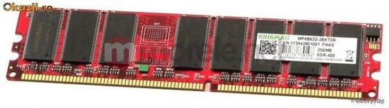 Оперативная память Kingmax DDR-400 128MB PC 3200. Гарантия 3 мес.
