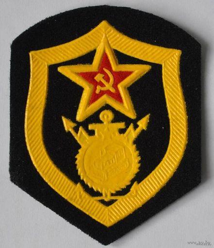 Нарукавный знак солдата Строительных частей Советской Армии