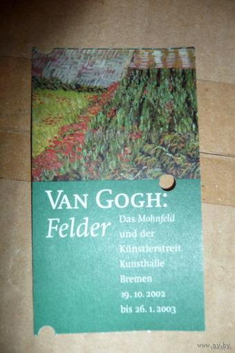 Входной билет от 03.11.2002 г. на выставку картин Ван Гога в Бремене (Германия)