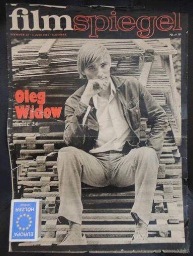 Олег Видов. Вырезка из иностранного журнала.  Filmspigel.  1974 год.