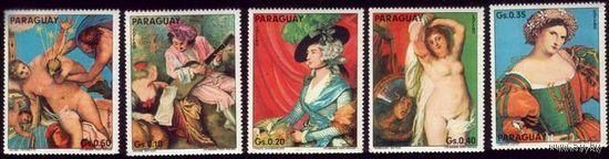 5 марок 1975 год Парагвай Живопись