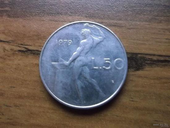 Италия 50 лир 1979
