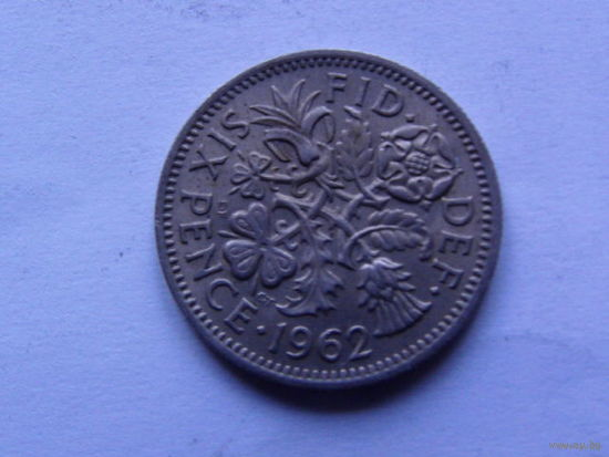 Великобритания 6 пенсов 1962г.  распродажа
