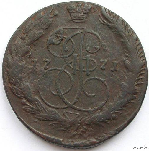031 5 копеек 1771 года.