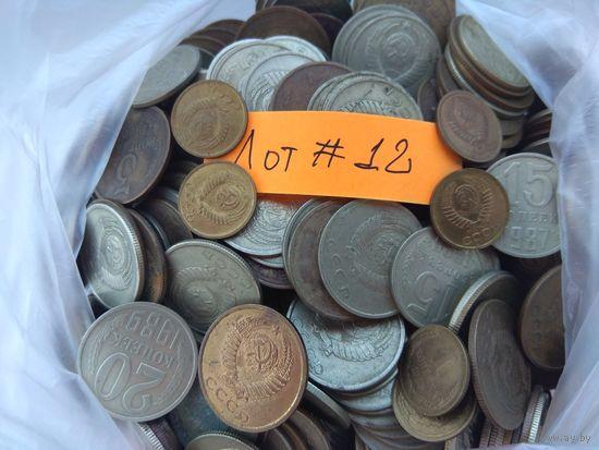 1 кг. монет СССР - 12. С рубля! Без М.Ц.! Всего 5 дней.