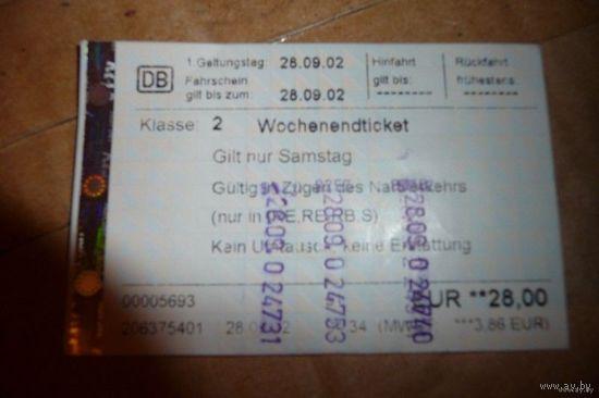 """Билет немецкой ЖД """"Вохенэндтикет"""" от субботы 28.09.2002 г.(Германия)"""