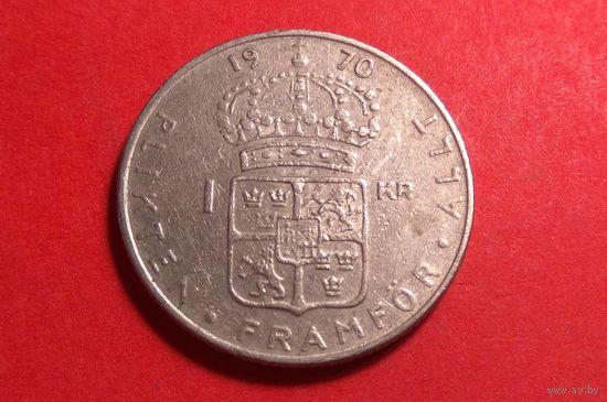 1 крона 1970. Швеция.