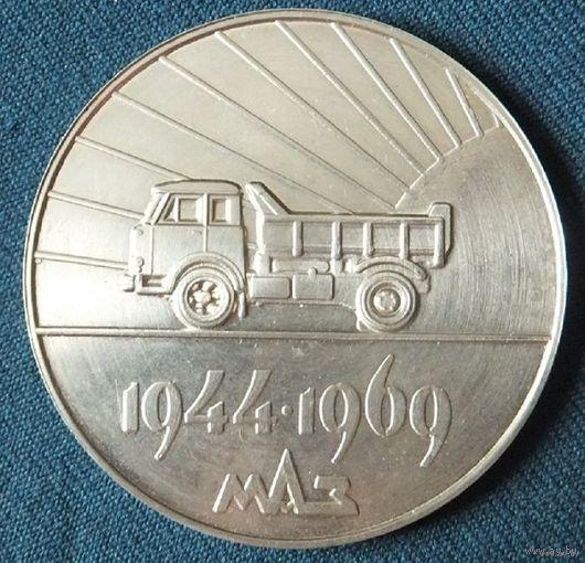 МАЗ медаль настольная