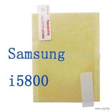 Защитная плёнка на экран LCD Samsung i5800.