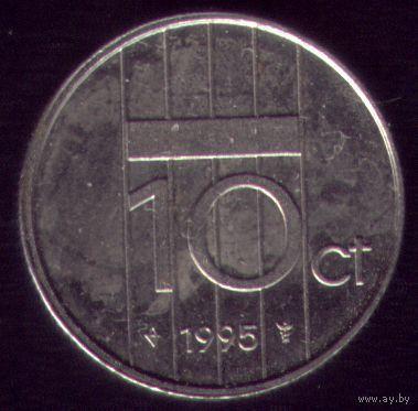 10 центов 1995 год Нидерланды
