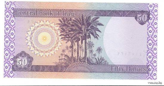 50 динар 2003 г. Ирак ПРЕСС.  распродажа