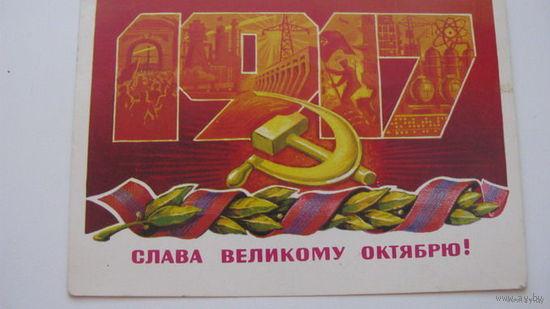 Октябрь 1978г.   чистая