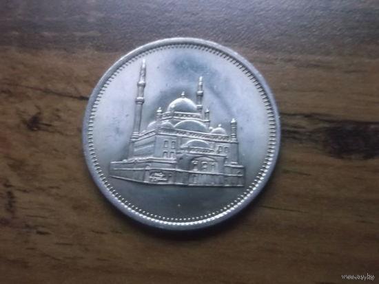 Египет 20 пиастров 1984