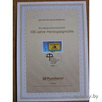 """""""100-летие образования области Herzogsagmuhle в Германии"""", 1994 г., спецгашение, филателистический лист"""