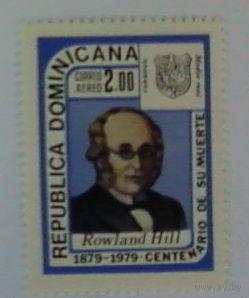 Доминикана 1979г.