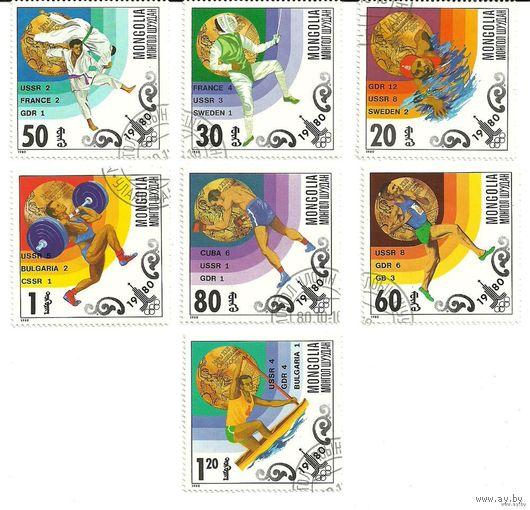Спорт. Олимпийские игры. Монголия 1980 г.