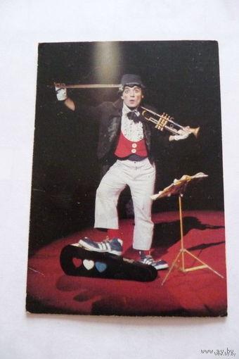 """Календарик """"Антон Пилосян"""" на 1987 г."""