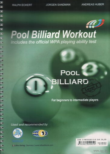Pool Billiard Workout Всемирно известное пособие по тестированию и тренировке игроков в бильярд. ВПЕРВЫЕ НА РУССКОМ ЯЗЫКЕ.