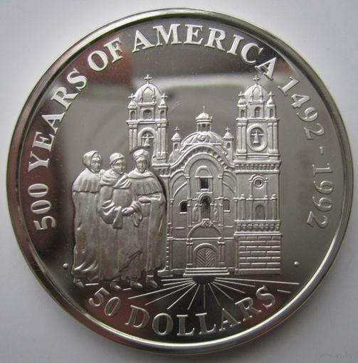 Острова Кука. 50 долларов 1991. Серебро. Пруф. 191