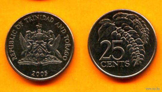 Тринидад и Тобаго 25 ЦЕНТОВ 2005г.  распродажа