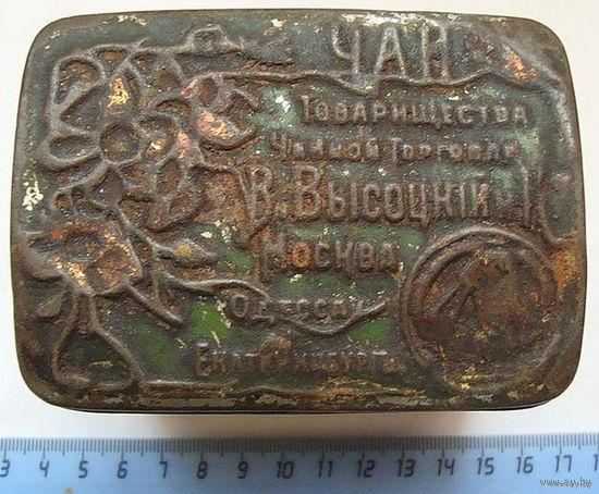 Коробка из под чая В.Высоцкий
