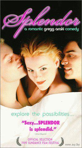 Роскошная жизнь / Splendor (Грегг Араки / Gregg Araki)  DVD5