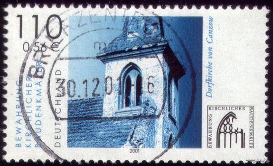 1 марка 2001 год Германия Колокольня